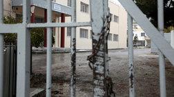Ντροπή! Κλειστά σχολεία ένα μήνα μετά τον αγιασμό