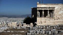 Θραύσματα από το Ερεχθείο της Ακρόπολης θα επιστρέψει η Γερμανία