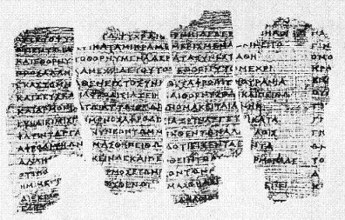 Ο ελληνικός Πάπυρος του Δερβενίου στον κατάλογο της Unesco - εικόνα 4