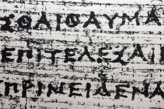 Ο ελληνικός Πάπυρος του Δερβενίου στον κατάλογο της Unesco - εικόνα 3