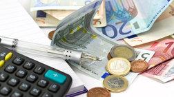 Πώς οι οφειλέτες του Δημοσίου μπορούν να διαγράψουν χρέη έως 20.000 ευρώ
