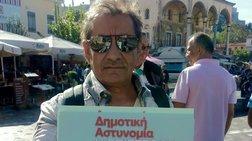 Επέστρεψε στους δρόμους της Αθήνας η δημοτική αστυνομία