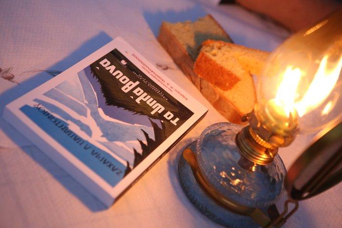 Το βιβλίο «Τα Ψηλά Βουνά» γίνεται θεατρικό και «ζωντανεύει» στο Ακροπόλ