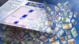 O 27χρονος άνεργος από την Πρέβεζα που κέρδισε 5,8 εκατ. ευρώ