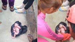 Σοκαριστικό βίντεο:Βρήκαν ζωντανό μωρό μέσα σε σακούλα σκουπιδιών