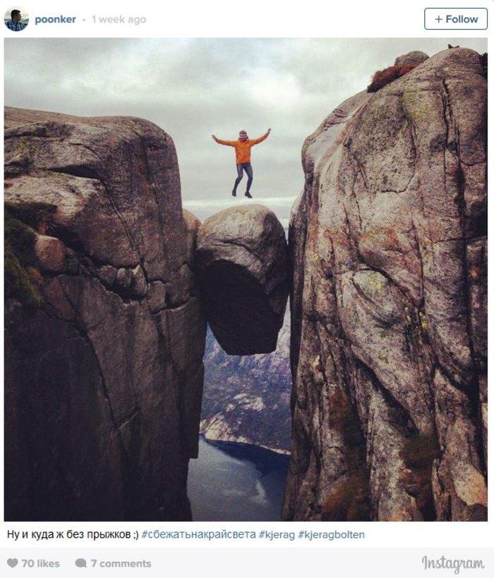 Πόσα like στο instagram αξίζει η ζωή σου; Θα τη ρισκάρεις όπως εκείνοι; - εικόνα 3