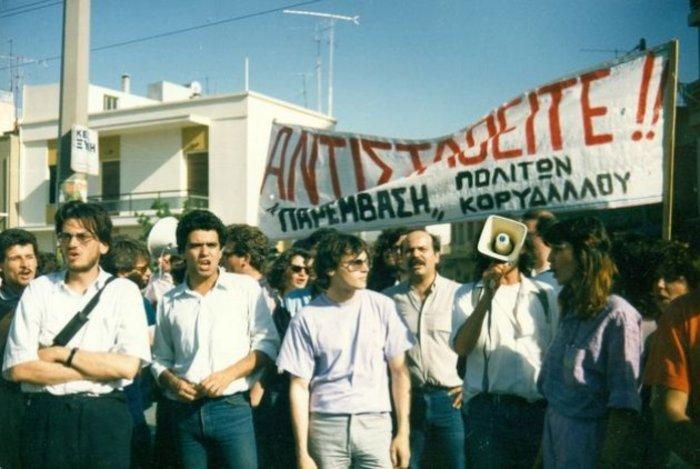 7 ΜΑΪΟΥ 1988. Νεολαία πλέον του ΚΚΕσ.-Α.Α. (της μετέπειτα ΑΚΟΑ), αλλά με τον ίδιο πάντα γραμματέα, η ΕΚΟΝ Ρήγας Φεραίος προσπαθεί να οργανώσει αντιαυταρχική συναυλία έξω από τις φυλακές Κορυδαλλού, την επαύριο της αυτοκτονίας ενός ανήλικου κρατουμένου, με αίτημα την κατάργηση των φυλακών ανηλίκων. Με δικαιολογία μια «μίνι εξέγερση» που είχε προκληθεί στην πτέρυγα ανηλίκων ύστερα από προηγούμενη συγκέντρωση της οργάνωσης στον ίδιο χώρο, η συναυλία απαγορεύτηκε κι οι συγκεντρωμένοι, μεταξύ των οποίων συγκαταλέγονταν ο σημερινός υπουργός Ενέργειας και Περιβάλλοντος Πάνος Σκουρλέτης κι ο πρόεδρος της Βουλής Νίκος Βούτσης, βρέθηκαν αντιμέτωποι με ισχυρές δυνάμεις των ΜΑΤ