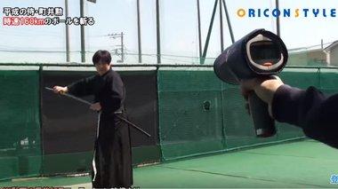 o-samourai--to-ksifos-pou-kobei-sti-mesi-mpalaki-tenis-video