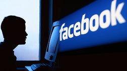 Πως θα ειδοποιεί το Facebook ότι κάποιος παραβιάζει τη σελίδα μας!