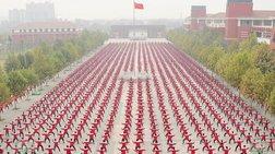 Ομαδικό Τάι Τσι από 50.000 κινέζους - ΒΙΝΤΕΟ