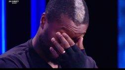 Ο Σισέ δακρυσμένος ανακοινώνει: «Αυτό είναι το τέλος»