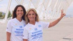 Marathon Team Greece by Maria Polyzou: Τρέχει στον Μαραθώνιο της Ν. Υόρκης