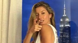 Ζιζέλ:Δείτε το βίντεο που φουντώνει τις φήμες για χωρισμό με τον Μπράντι