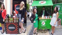 Ο Nescafé και ο Λουμίδης Παπαγάλος στην Παγκόσμια Ημέρα Διατροφής