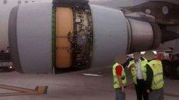Αποκολλήθηκε  μέρος της τουρμπίνας σε αεροσκάφος στης Germanwings