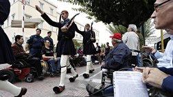 Τα ΜΑΤ σταμάτησαν την πορεία ατόμων με αναπηρία προς το Μέγαρο Μαξίμου