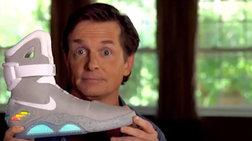 Τα αθλητικά παπούτσια που δένονται μόνα τους έρχονται το 2016 - ΒΙΝΤΕΟ