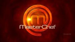 apo-to-master-chef-sto-edwlio-upoptos-gia-4-dolofonies
