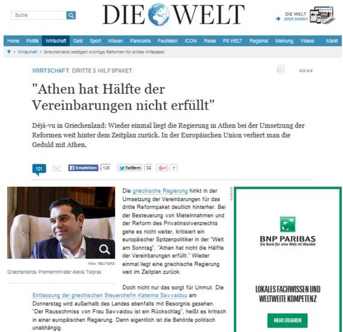 Die Welt: Πισωγύρισμα η αποπομπή Σαββαΐδου