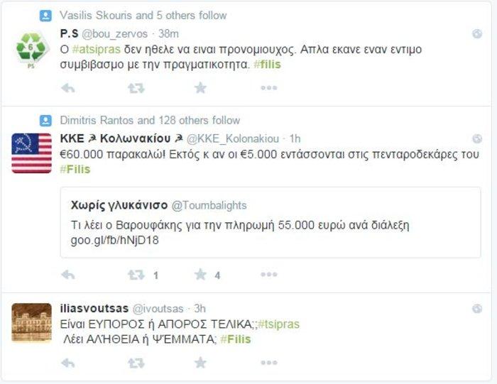 Χαμός στο Twitter με τις δηλώσεις Φίλη για τον ΦΠΑ