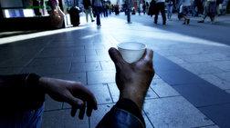 26.000.000 νέοι & παιδιά στην ΕΕ απειλούνται με φτώχεια