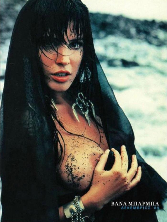 Βάνα Μπάρμπα: Ντρέπομαι για τις γυμνές φωτογραφίσεις που έχω κάνει...