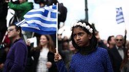 Το κορίτσι που έκλεψε την παράσταση στην παρέλαση