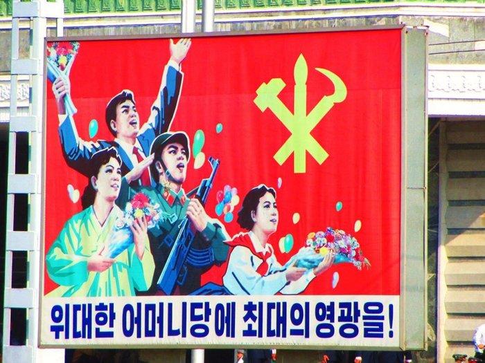 Η περιπέτεια δύο Καναδών στην κομμουνιστική Βόρεια Κορέα - εικόνα 17