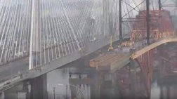 Καρέ καρέ η διάλυση και κατεδάφιση γέφυρας σε 30 δευτερόλεπτα!