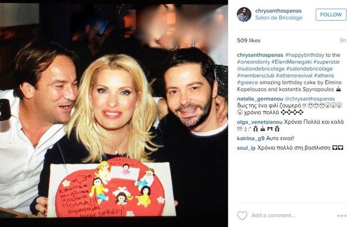 Στα γενέθλιά της Ελένης- Η τούρτα με τα... ζαχαρωτά παιδιά της! - εικόνα 2
