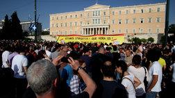 Από την πλατεία Συντάγματος στην κάλπη των ΣΥΡΙΖΑ-ΑΝΕΛ