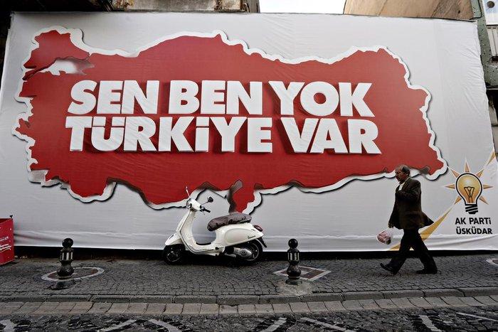 Τουρκία: Δεν δίνουν αυτοδυναμία οι δημοσκοπήσεις εν όψει των εκλογών - εικόνα 4