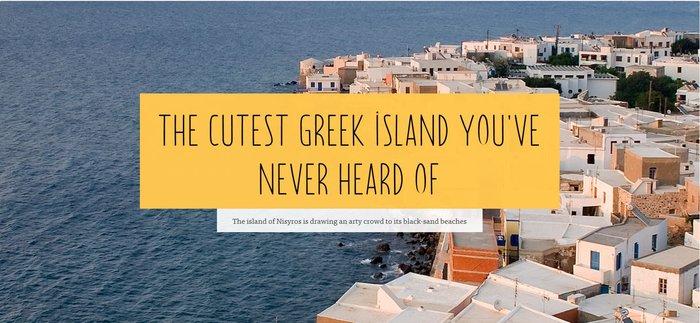 Code nast traveler: Το πιο γλυκό ελληνικό νησί που δεν γνωρίζετε είναι...