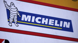 Το κλείσιμο τριών εργοστασίων στην Ευρώπη ανακοινώνει η Michelin