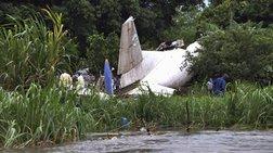 Νέα αεροπορική τραγωδία με ρωσικό αεροσκάφος στο Σουδάν