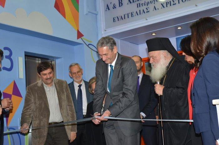 Ανδρέας Ξανθός, Υπουργός Υγείας, Καμίλ Ζίγκλερ, Πρόεδρος και Διευθύνων Σύμβουλος της ΟΠΑΠ, Αρχιεπίσκοπος Αθηνών και πάσης Ελλάδος κ.κ. Ιερώνυμος Β'