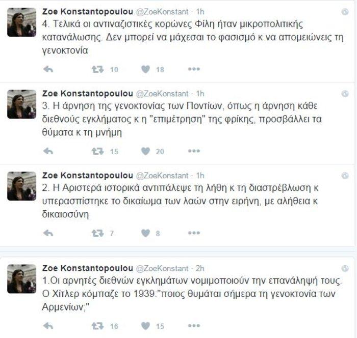 Η Κωνσταντοπούλου παίρνει την εκδίκησή της από τον Φίλη