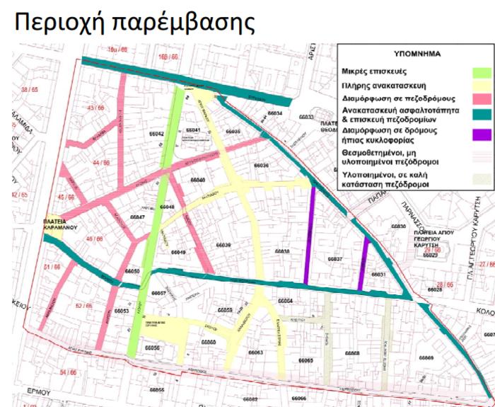 Σχέδιο ανάπλασης του ιστορικού εμπορικού τριγώνου - εικόνα 2