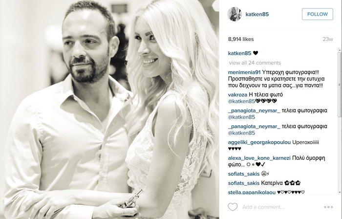 Καινούργιου-Σταθοκωστόπουλος:Καρέ καρέ η «τέλεια σχέση» με το άδοξο τέλος - εικόνα 3