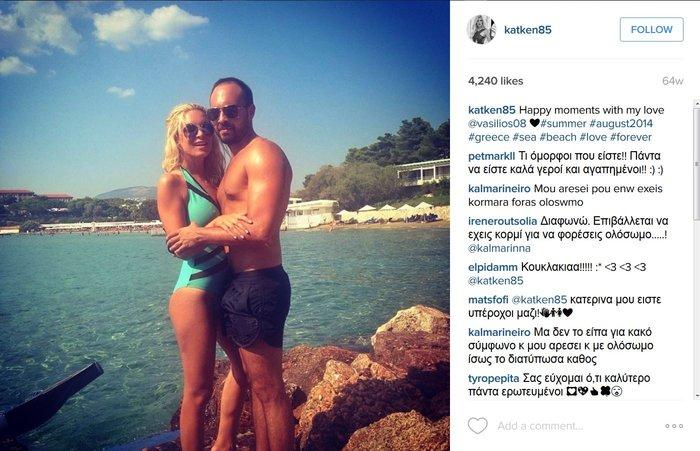 Καινούργιου-Σταθοκωστόπουλος:Καρέ καρέ η «τέλεια σχέση» με το άδοξο τέλος - εικόνα 7