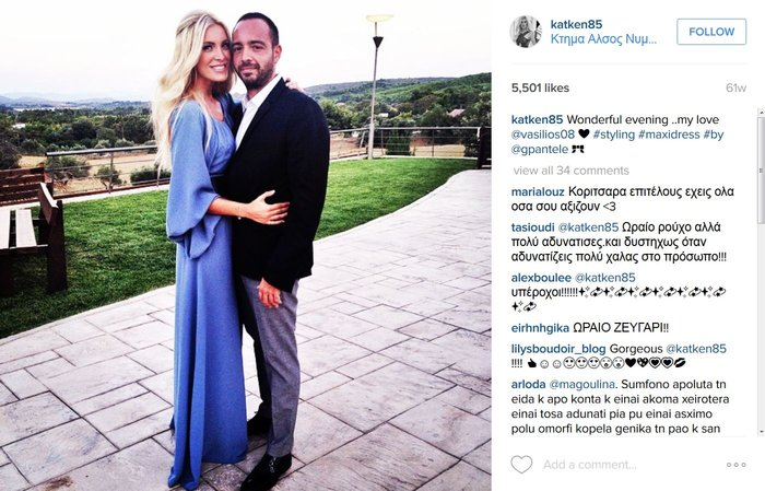 Καινούργιου-Σταθοκωστόπουλος:Καρέ καρέ η «τέλεια σχέση» με το άδοξο τέλος - εικόνα 8
