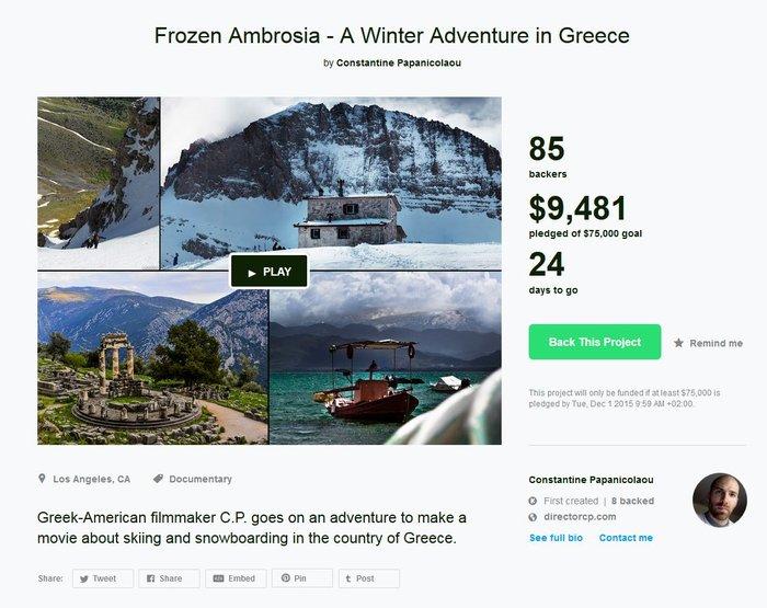 Διάσημος ελληνοαμερικανός σκηνοθέτης δράσης θα κάνει το Καρπενήσι... Ασπεν - εικόνα 7