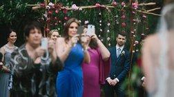Η φωτογραφία που αποδεικνύει γιατί τα κινητά σε γάμους είναι καταστροφικά