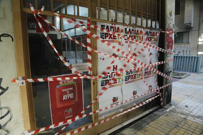 Τρεις εμπρηστικές επιθέσεις σε γραφεία του ΣΥΡΙΖΑ