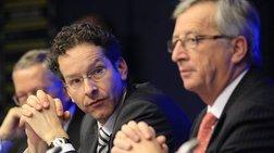 komision-rantebou-giounker---ntaiselmploum-prin-to-eurogroup