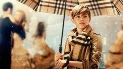Ανήλικο μοντέλο: Ο Μπέκαμ «εκθέτει» το γιο του για λογαριασμό της Burberry