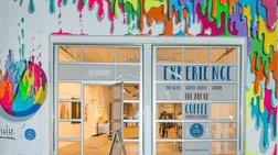 Άνοιξε στη Νέα Υόρκη το πρώτο καφέ που σεβίρει μόνο ντεκαφεϊνέ