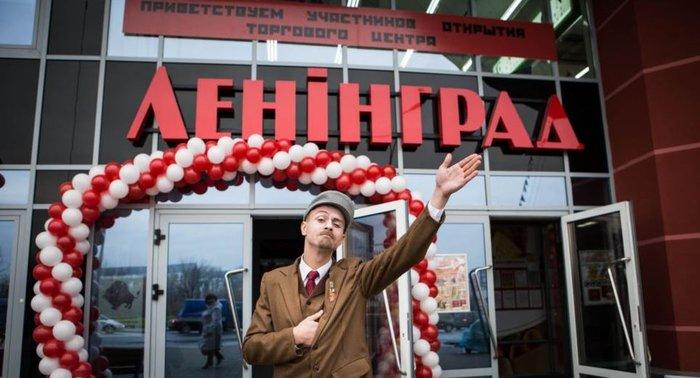Μινσκ: Η Οκτωβριανή Επανάσταση έγινε...εμπορικό κέντρο
