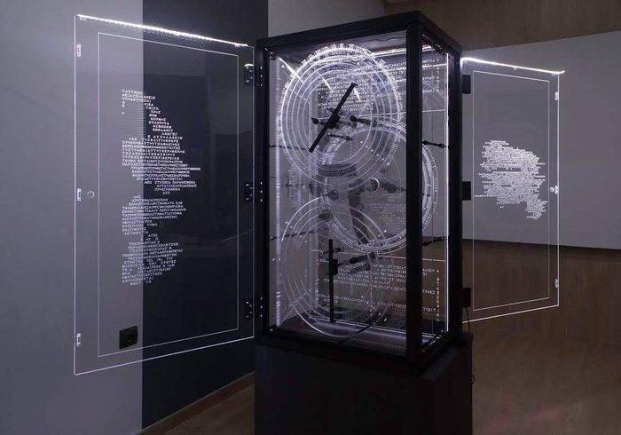 Μηχανισμός Αντικυθήρων: Ζωντανεύει ο πρώτος υπολογιστής της αρχαιότητας! - εικόνα 2