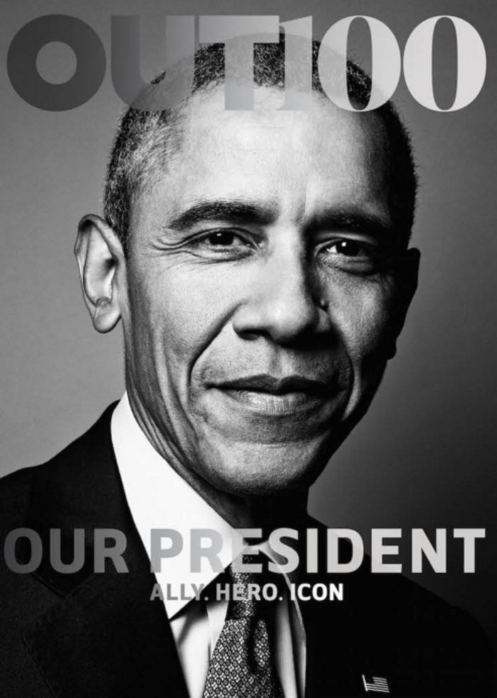 Ο Ομπάμα στο εξώφυλλο του περιοδικού Out
